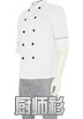 厨师衫-制服公司