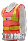 工业制服-制服中心-2010-06-05