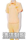 清洁服-制服公司