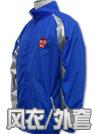 风褛-外套-制服公司-2010-06-05