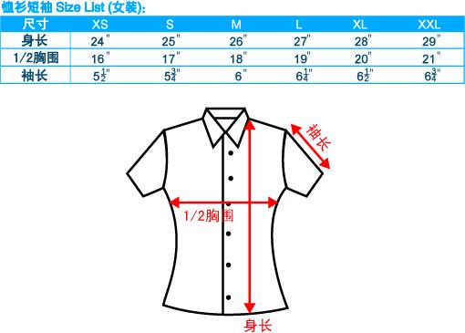 尺码-恤衫-短袖-梭织布-女装-20100716