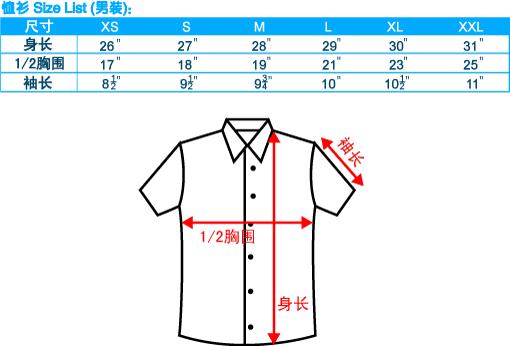 尺码-恤衫-短袖-梭织布-男装-20110303