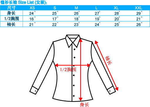 尺码-恤衫-长袖-梭织布-女装-20100716