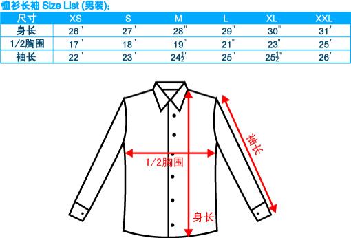 尺码-恤衫-长袖-梭织布-男装-20100723