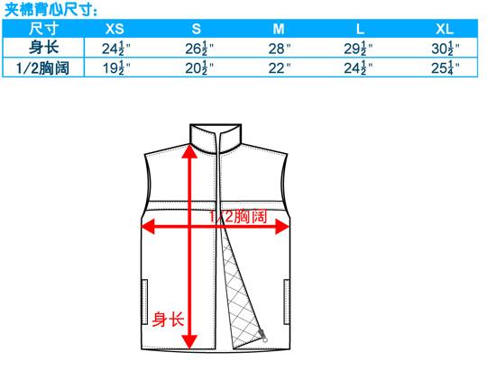 尺码-夹棉背心-20100416