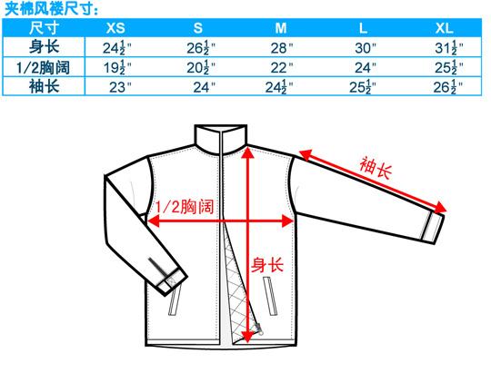 尺码-夹棉风褛-20100416