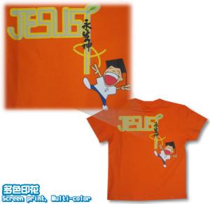 Tee100-丝印-logo-多色印花-tshirt