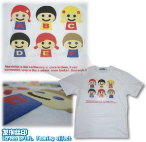 Tee100-logo发泡丝印-T恤