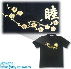 Tee100-logo-多色印花-tee