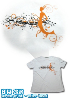 logo-丝印-印花 水浆-T恤