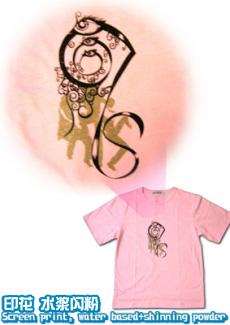 logo-印花水浆闪粉