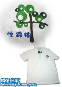 Tee100-logo-绣花+印花-polo