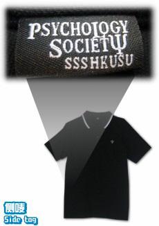 Tee100-logo-绣花-反领恤