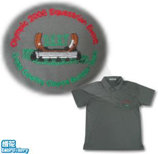 Tee100-logo-绣花-polo恤