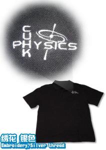 logo-绣花银色-zipup