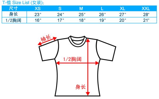 尺码-T-恤-短袖-圆领-女装-20100507