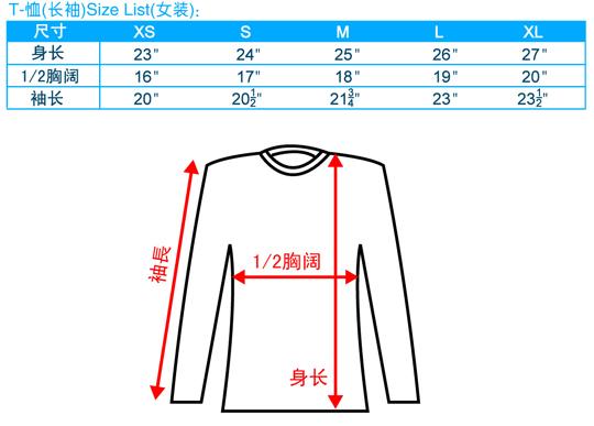 尺码-T-恤-长袖-圆领-女装-20100507