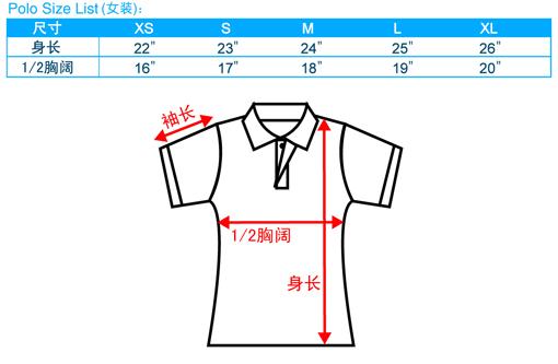 尺码-Polo-短袖-女装-20100526