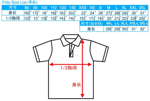 尺码-Polo-短袖-男装-20100526