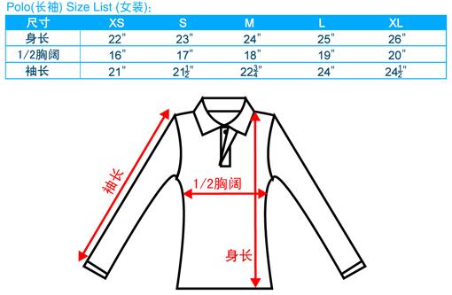 尺码-Polo-长袖-女装-20100526