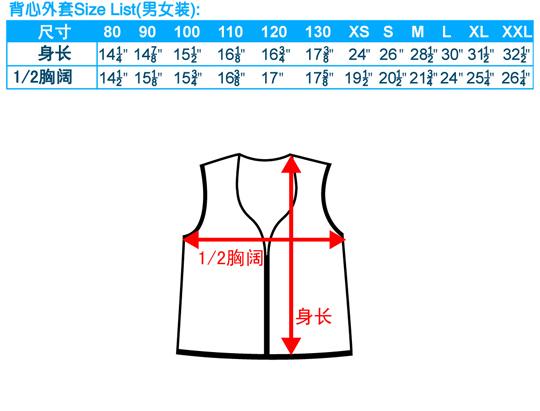 尺码-Vest-背心外套-工作服-20100313
