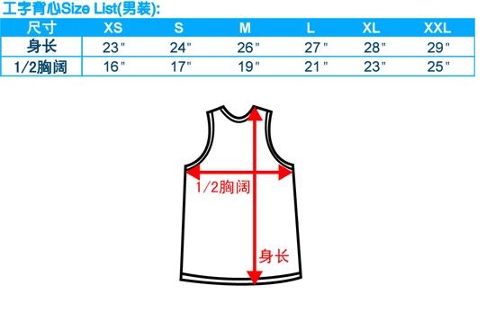 尺码-vest-工字背心-3M反光条-20100527