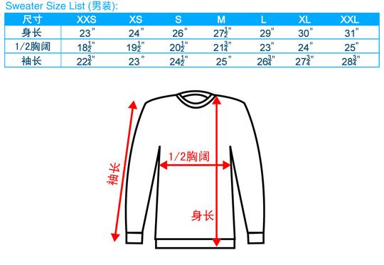尺码-Sweater-牛肚卫衣-2010052
